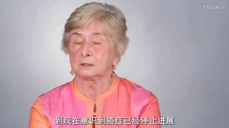 丹娜法伯布列根和妇女医院癌症中心 患者抗癌经历