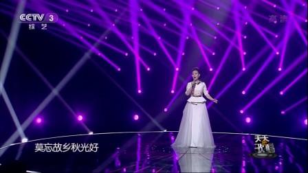 [HD]雷佳-芦花(天天把歌唱2014) 1080i 2014年11月11日