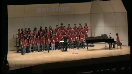 [PUCC_2009_AP]_浩瀚妙愛組曲