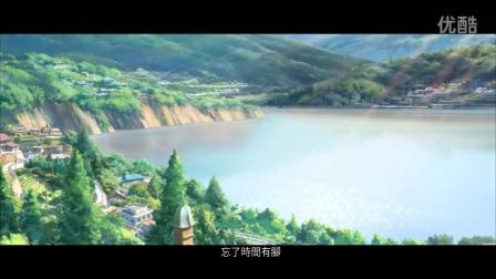 五月天-好好(想把你写成一首歌)(电影《你的名字》中文宣传主题曲官方版MV)