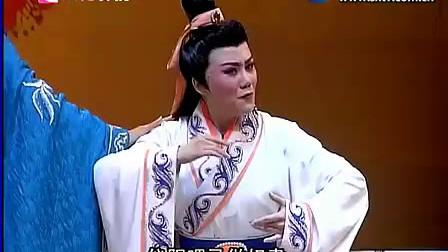 越剧 汉文皇后认弟 樊婷婷 王清