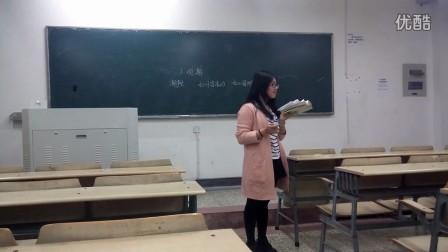 小学语文模拟试讲视频《观潮》朱清瑶,小学语文四年级上冊