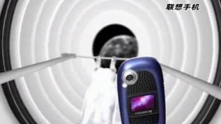 乌尔善广告作品—联想手机《体操》