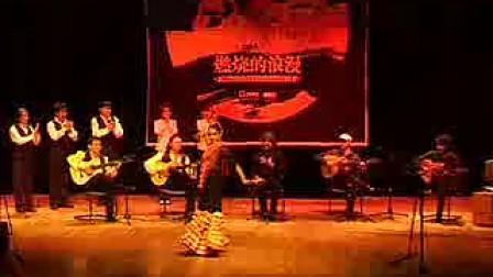 佛拉门哥吉他、歌唱、舞蹈:Sevillanas(赛维利亚那斯)