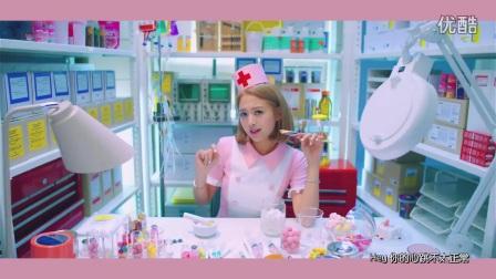 吴映洁-SugarRush(官方版MV)