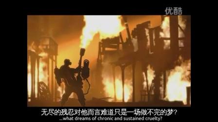 『楚志泽』【中文配音】军团要塞火焰兵专访(有点偷懒了。。)