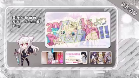 【H萌漫讯】情人节最想一起过的动漫角色评选!NEW GAME第二季制作决定!(1)