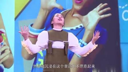 吉克隽逸边跳边唱《一见你就笑》简直太神了 (6)