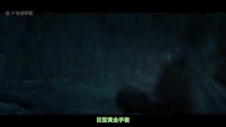 【大宝剑联盟】看妇联3前来看看漫威电影中的伏笔盘点(1)
