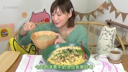 【吃货木下】明太鲜奶油意大利面+洋葱牛奶汤(1)