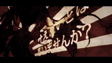 【初音】妄想税【Remix】【豆腐P】