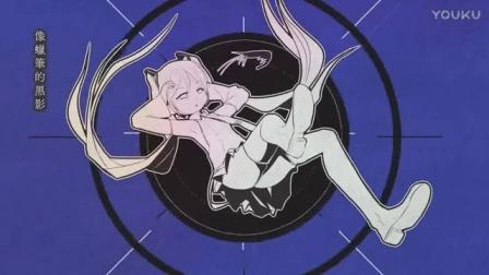 【初音未来】孤獨的小蝦【P】