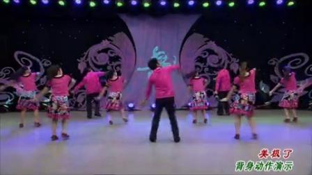 杨艺广场舞美极了背面展示1