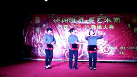 汝阳牡丹协会婚庆戏曲《亲家母》