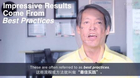 Larry Wang 王承伦: 成功人士遵循的最佳实践