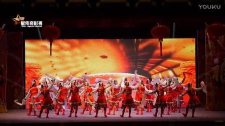 艺苑文化传播中心2017春节联欢晚会片段--大型舞蹈《天地吉祥》+难忘今宵