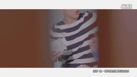 鬼鬼吴映洁-等你爱(官方版MV)