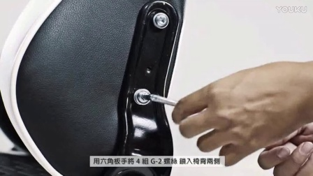 TESORO铁修罗F710电竞椅安装指南