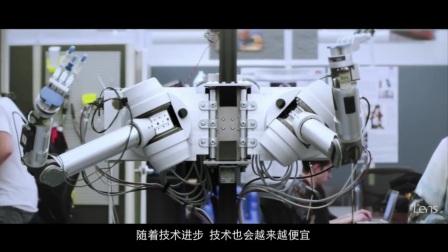 笑脸科技:人工智能将把生活变成这样