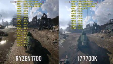 Ryzen1700[3.9G]vs7700K[5G]游戏帧数表现