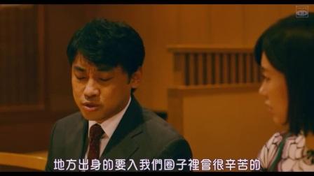 【2016秋季网络剧】东京女子图鉴 10【猪猪】