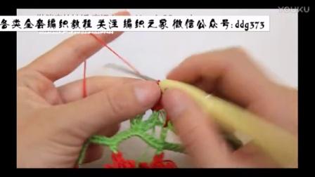 哪里有卖钩针的a钩针裙子(19)a钩针拖鞋的收针方法