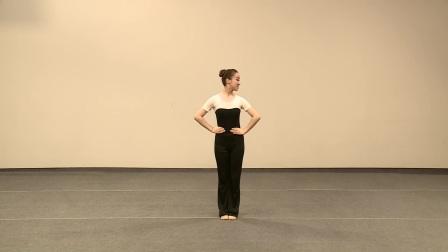 中国舞蹈家协会考级一级:我勇敢