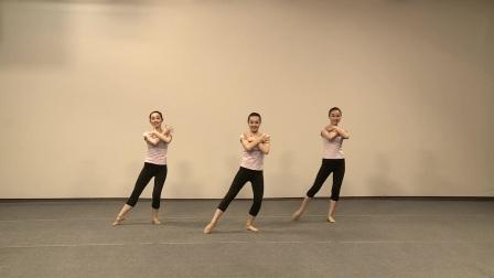 舞蹈3-9