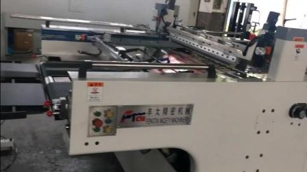 高精密全自动丝网印刷机