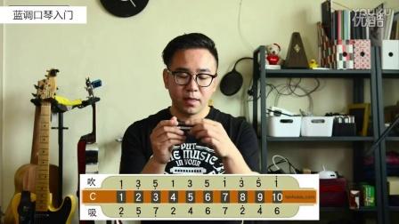 四孔口琴简谱__口琴曲