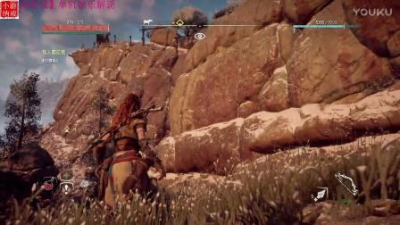 【小纳游戏】《地平线:零之黎明》实况版娱乐解说06