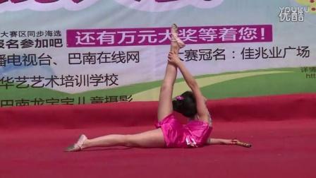 舞蹈王晓艳瑜伽 (25)