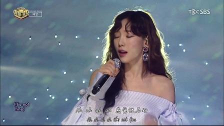 【少时吧中字】170305 金泰妍 - Fine SBS人气歌谣现场 中韩字幕