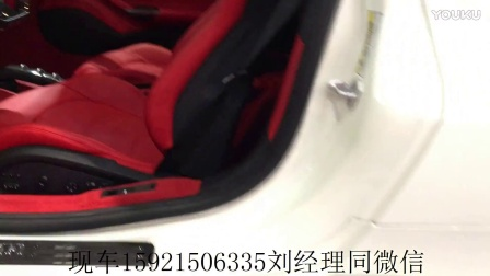 2015 Ferrari 488 GTB 法拉利上海