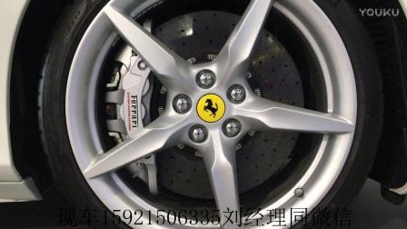 试驾法拉利Ferrari 488 GTB评测