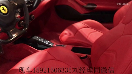 试驾法拉利Ferrari 488 GTB