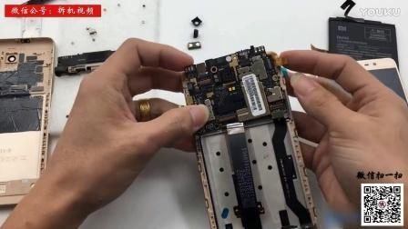【爱拆机】红米Note3更换液晶总成更换触摸屏教程—超清
