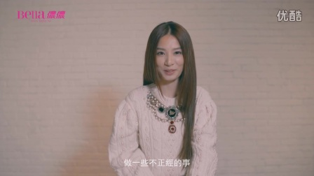 田馥甄Hebe-Bella.tw儂儂2016年8月封面人物快問快答