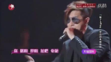 罗志祥and蔡依林-够了-Play我呸(极限挑战第二季20160703期)