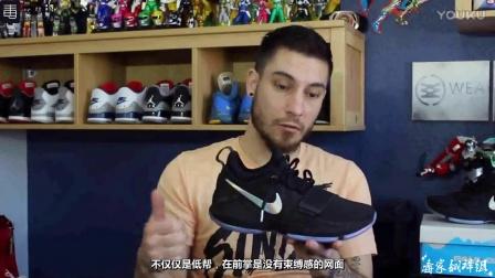 毒家字幕组——Nike PG 1静态测评