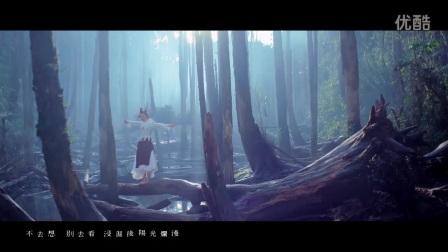 苏运莹-冥明(MV)