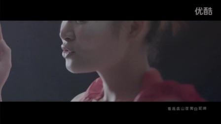 苏运莹-精灵(MV)
