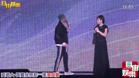 萧敬腾-林忆莲-当爱已成往事(爱最大演唱会)