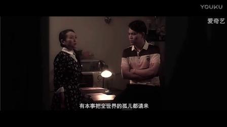 杨玉兰视频