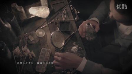 郑俊弘-一个人的永恒(官方版MV)