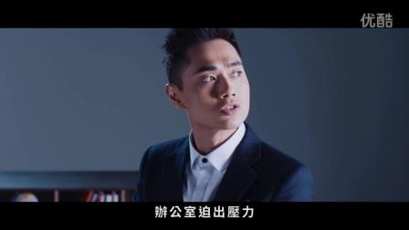 郑俊弘-惊(MV)