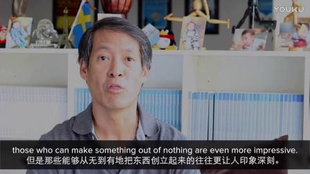 Larry Wang 王承伦: 管理者和创立者谁技高一筹