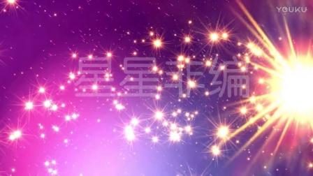 CP146 恋人心背景视频 七彩阳光梦幻紫色粒子星空歌舞晚会舞台LED视频素材