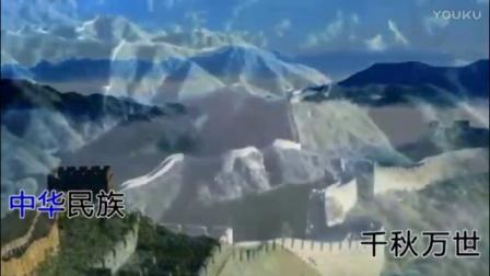 一首红歌唱响中国梦    一曲高歌心系民族魂   推荐一首振势气展国威的歌