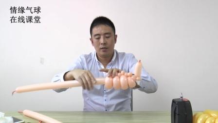 魔术气球编织-拳*头的制作